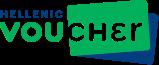 Hellenic Voucher