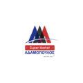 adamopoulos-logo